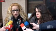 ПИК TV: Иванчева и Петрова тръгват да ремонтират арестите (ОБНОВЕНА)