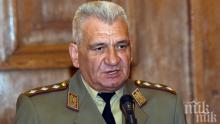 Генерал Андрей Боцев започва двудневна конференция