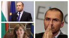 САМО В ПИК! Евродепутатът Ангел Джамбазки: Румен Радев настъпи мотиката за Венецуела, превиши правомощията си