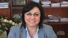 Корнелия Нинова изсъска за ЦИК партизански от Фейсбук