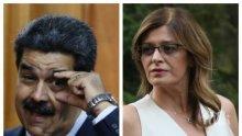 """САМО В ПИК! Първата дама изтрещя - докато Радев и Борисов са гуша за гуша, Генерал Деси си тананика """"Мадуро, Мадуро"""""""