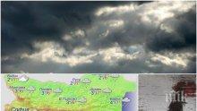 ЗИМАТА СЕ ЗАВРЪЩА: Идват студ, облаци и валежи