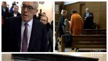 ИЗВЪНРЕДНО В ПИК TV! Съдът: Огнян Донев е невинен за укриване на данъци. Фармацевтичният шеф пред ПИК: Не съм имал политически амбиции (ОБНОВЕНА)
