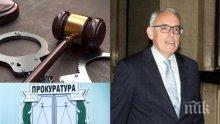 ИЗВЪНРЕДНО В ПИК: Прокуратурата удари поредния олигарх! Искат 4 г. затвор за Огнян Донев