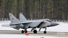 """НАПРЕЖЕНИЕТО РАСТЕ: Русия помпа бойната мощ на Северния флот! Москва праща две ескадрили МиГ-31 с новите ракети """"Кинжал"""" в Арктика (ВИДЕО)"""