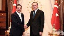 Ердоган и Ципрас се срещнаха в Турция