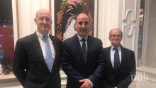 Цветан Цветанов обсъди важни въпроси с представители на Атлантическия съвет