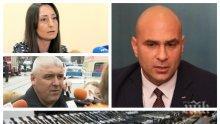 ПЪРВО В ПИК TV: Спецпрокуратурата и ГДБОП с мощна акция! Удариха банда за незаконни оръжия по ценоразпис (ОБНОВЕНА)