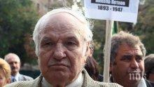 ТЪЖНА ВЕСТ: Почина Тодор Кавалджиев, вицепрезидент на България от 1996 до 2002 г.