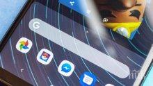 5 неща, които трябва да знаем за новата версия на Facebook Messenger