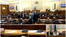 ИЗВЪНРЕДНО В ПИК TV: Депутатите приеха промените в Наказателния кодекс за домашното насилие, питат здравния министър за трансплантациите (ОБНОВЕНА)