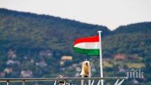 Унгария с остри думи: Лъжата на Брюксел за миграционния пакт на ООН е разкрита