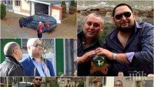 СКАНДАЛНО РАЗСЛЕДВАНЕ: Братя роми, подсъдими за измами за милиони, фучат по улиците с 200 км/ч - и двамата с ТЕЛК, че са слепи на 100% (ВИДЕО)