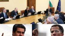 ПЪРВО В ПИК: Жесток конфликт Борисов - Радев! Премиерът свика извънредно Съвета за сигурност при МС за Венецуела - представителите на президента не подписаха документа в подкрепа на Гуайдо (СНИМКИ)