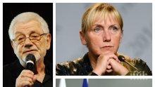 """Поетът Недялко Йорданов: Съчувствам на добрия човек Боил Банов! Бившето """"мъжко момиче"""" Елена Йончева го атакува по жалък и подъл начин - със запис на един страхливец..."""
