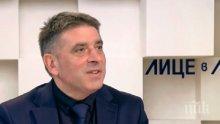 ПОЛИТИЧЕСКИ ШАМАР: Депутат от ГЕРБ посече Румен Радев за поредното му вето