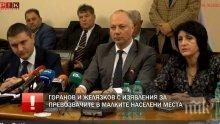 ИЗВЪНРЕДНО В ПИК TV! Министрите на финансите и транспорта с изявления след среща с автобусните превозвачи (ОБНОВЕНА)
