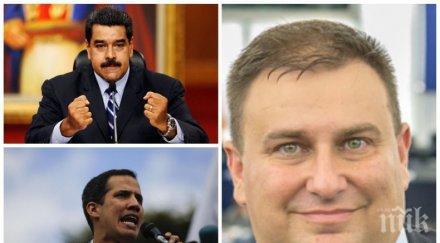 САМО В ПИК: Евродепутатът Емил Радев с разкрития за конфликта Радев - Борисов и кризата във Венецуела: Авторитетът ни пред света страда, силата ни намалява заради президента!