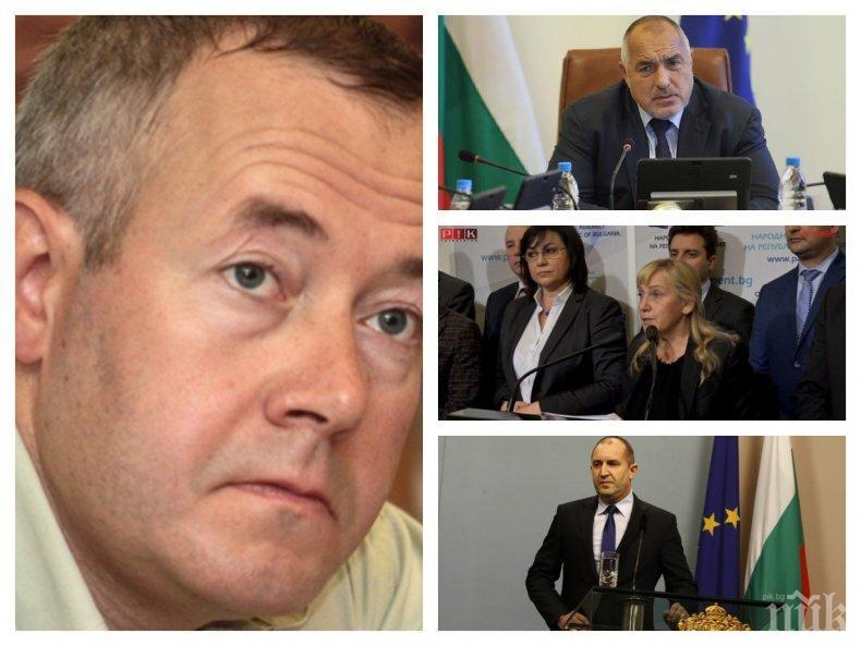 САМО В ПИК TV! Харалан Александров с ексклузивен анализ за атаките на БСП и Радев: Президентът търси конфронтация на всяка цена и започва да губи доверие (ОБНОВЕНА)