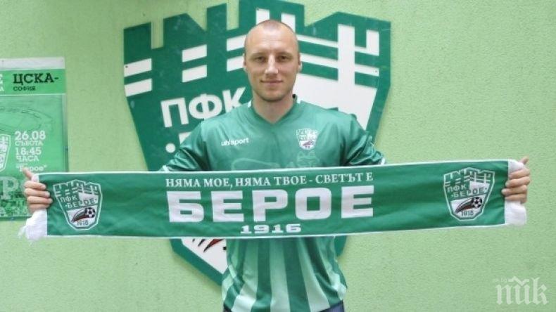 Иван Иванов пред трансфер в шампиона на Литва