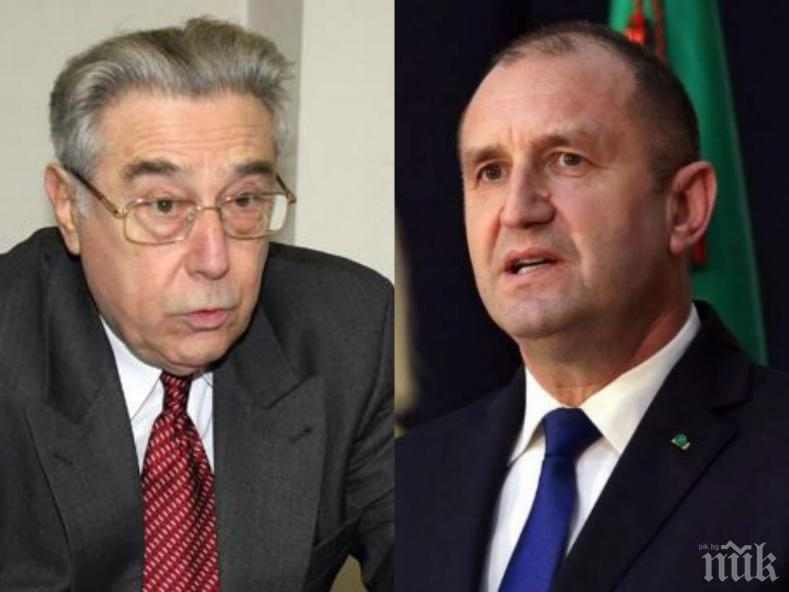 РАЗБИВАЩО: Проф. Александър Джеров: Депутатите имат пълно право да поискат отстраняването на Румен Радев