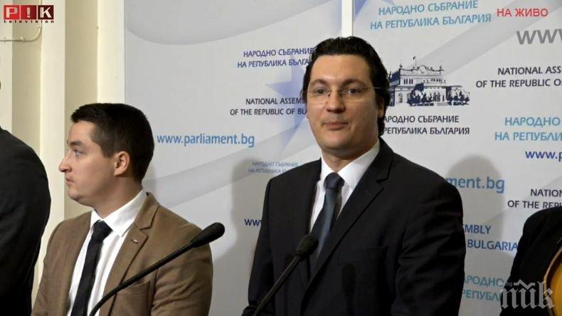 ИЗВЪНРЕДНО В ПИК TV: Крум Зарков отново подскача за ЦИК
