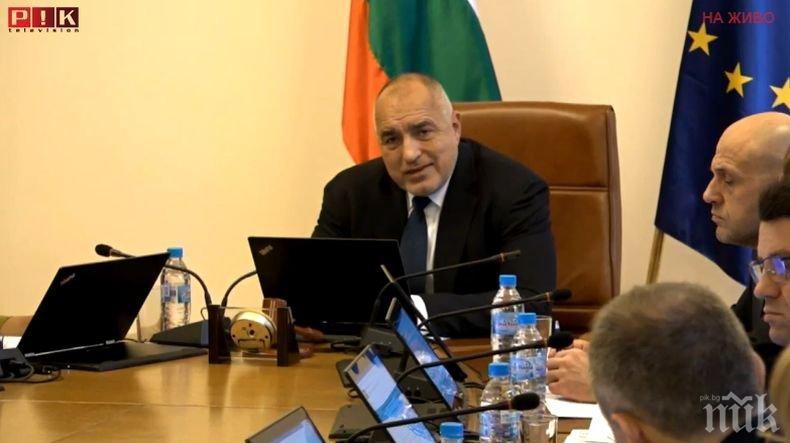 ИЗВЪНРЕДНО В ПИК TV: Борисов свиква важно съвещание в ГДБОП, кани и медиите (ОБНОВЕНА)