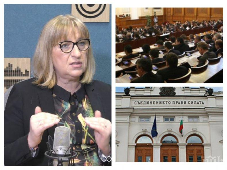 ИЗВЪНРЕДНО В ПИК TV: Цецка Цачева се отчита за делата в Страсбург срещу България - гледайте НА ЖИВО