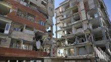 Земетръс разлюля Иран, петима пострадаха