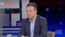 """Янаки Стоилов пита защо случаят """"Гебрев"""" се гледа в Министерски съвет"""