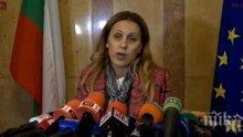 Марияна Николова отива на държавно посещение в Унгария
