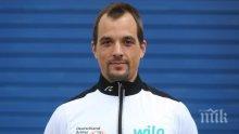 Олимпийски шампион загина в Алпите