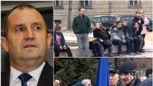 ПЪРВО В ПИК TV: Граждани въстават срещу Румeн Радев и искат импийчмънт: Предател не може да е президент на България (ОБНОВЕНА/СНИМКИ)