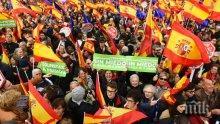 Мадрид излезе на антиправителствен протест за Каталуния