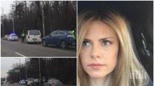 САМО В ПИК: Деси Банова в болница след катастрофата на Цариградско шосе! Вижте уникални кадри от инцидента (СНИМКИ)