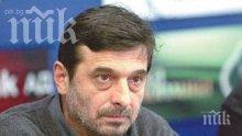 """Димитър Манолов остава президент на КТ """"Подкрепа"""""""