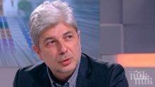 Нено Димов отсече: Концепцията на Каракачанов за циганската интеграция е точно обратното на фашизъм