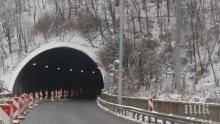 """Ограничават движението в тунела """"Топли дол"""""""