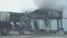 Овладяха огромния пожар във Войводиново