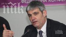 Шефът на КНСБ с добра прогноза за доходите на българите