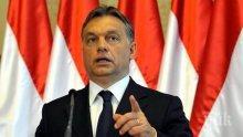 Протести в Будапеща по време на речта на Виктор Орбан за състоянието на нацията