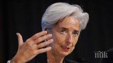 Кристин Лагард предупреждава за връхлитаща икономическа буря
