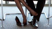 Ето как кръшкачите могат да станат моногамни