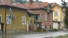 Дестинация: Сериозен интерес към имоти в селото, където е живял художникът Владимир Димитров-Майстора
