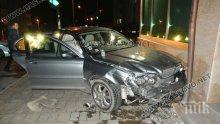"""Пиян шофьор на """"Рено"""" се заби в две коли и прати приятел в болница"""