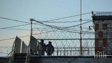 Пуснаха в пореден отпуск от затвора гръцки терорист