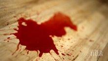 ЗЛОВЕЩО: Радиожурналист е застрелян в Мексико