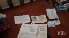 ЛИПСА: В Пловдив изчезнаха 240 пенсионни досиета