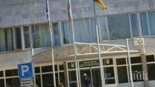 Общината в Перник въвежда улеснения за плащане на данъци