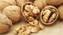 Яжте повече орехи, за да сте винаги в добро настроение